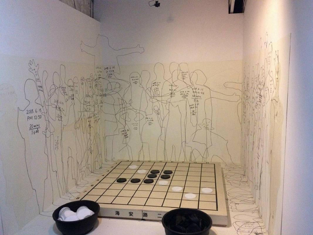 藝術介入社會議題的幾個可能性-由黃立慧作品談起