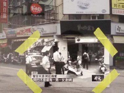 鑲嵌在街道上的片段─「臨場」董福祺個展